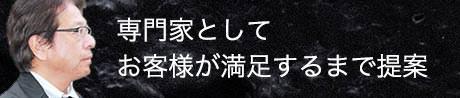 side_mnu_subtitle