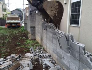 119.ブロック塀の解体工事前に補助金制度を確認する