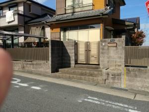 Photo_19-11-08-10-53-31.497