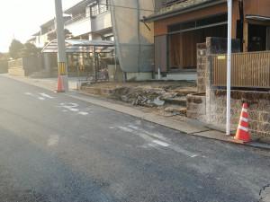 Photo_19-11-12-09-52-45.574