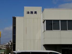 Photo_19-11-19-15-33-25.974