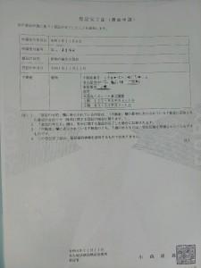 Photo_19-11-19-15-33-27.232