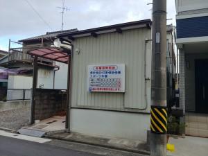 Photo_19-12-26-10-39-17.052
