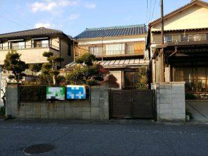 Photo_20-02-17-15-10-41.786